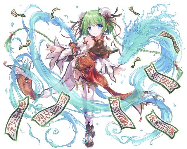 /theme/famitsu/kairi/illust/【竜なる者】第二型ロン.jpg