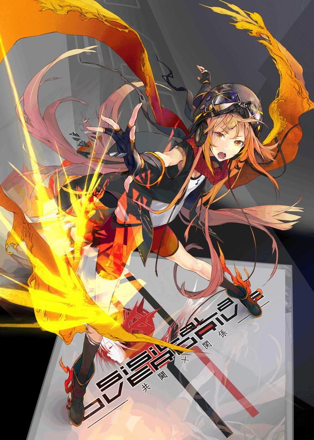 /theme/famitsu/kairi/illust/【紅焔舞踏】共鳴型シシララ・オーバードライブ