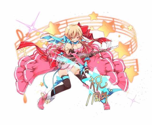 /theme/famitsu/kairi/illust/【華の吟遊詩人】感謝型歌姫アーサー