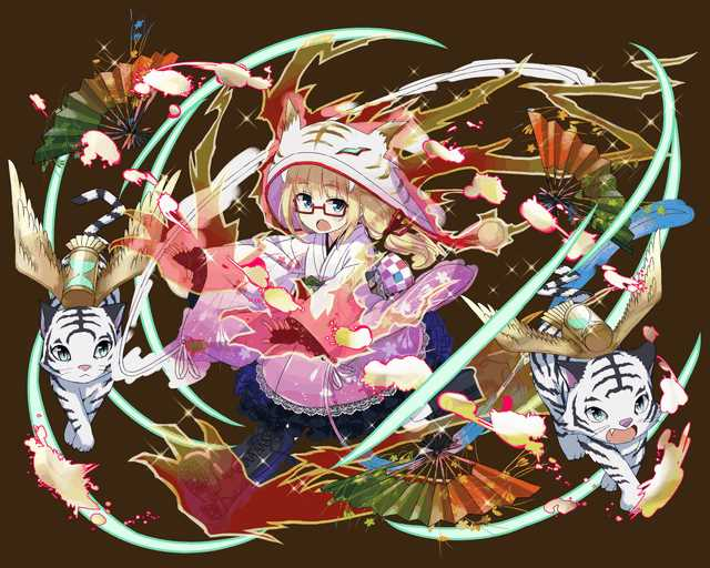 /theme/famitsu/kairi/illust/【静寂の猛虎】新春型エニード
