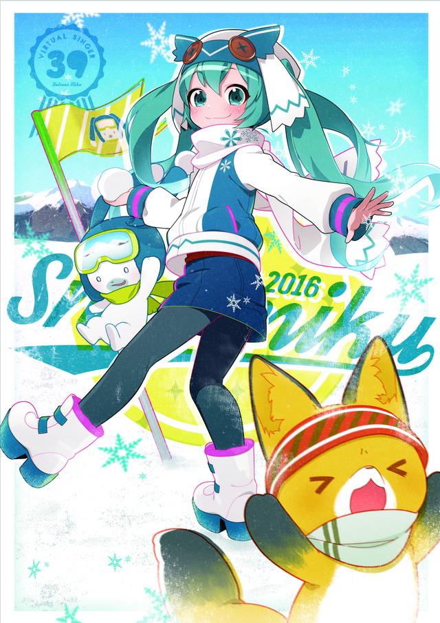 /theme/famitsu/kairi/illust/【騎士】異界型雪ミク_-うちゃコ-