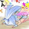 /theme/famitsu/kairi/illust/thumbnail/【お詫び】弱酸型_土下座エル