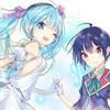 /theme/famitsu/kairi/illust/thumbnail/【二人の魔法】童話型ローンファル.jpg