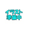 /theme/famitsu/kairi/illust/thumbnail/【新撰組の影】異界型_山崎烝(盗賊)