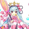 /theme/famitsu/kairi/illust/thumbnail/【騎士】支援型キャンディ.jpg