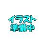/theme/famitsu/kairi/illust/thumbnail/【騎士】異界型_伊庭八郎(歌姫)