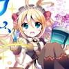 /theme/famitsu/kairi/illust/thumbnail/【騎士】第二型モンノーノ