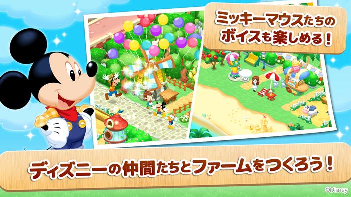 /theme/famitsu/magic-castle-dream-island/KEYVISUAL/key1