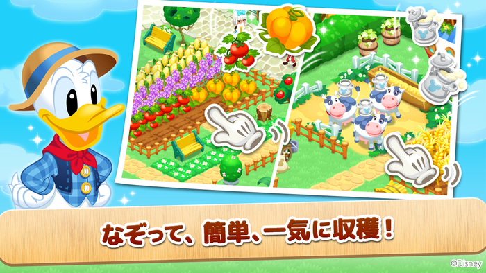 /theme/famitsu/magic-castle-dream-island/KEYVISUAL/key2.jpg