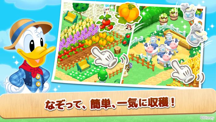 /theme/famitsu/magic-castle-dream-island/KEYVISUAL/key2