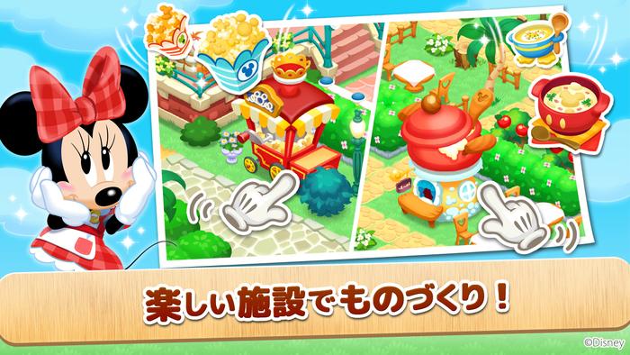 /theme/famitsu/magic-castle-dream-island/KEYVISUAL/key3.jpg