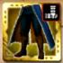 /theme/famitsu/mhexplore/images/armour/バージルフット