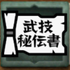 /theme/famitsu/mhexplore/images/monster/NY/NY_c08.png