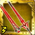 /theme/famitsu/mhexplore/images/weapon/クリムゾンクロス.png