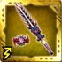 /theme/famitsu/mhexplore/images/weapon/獄槍リュウビ.png