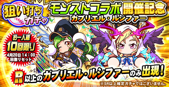 /theme/famitsu/pawapuro/images/banner/20170417ga1.jpg