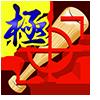 /theme/famitsu/pawapuro/images/item/ロックオンバット極.png