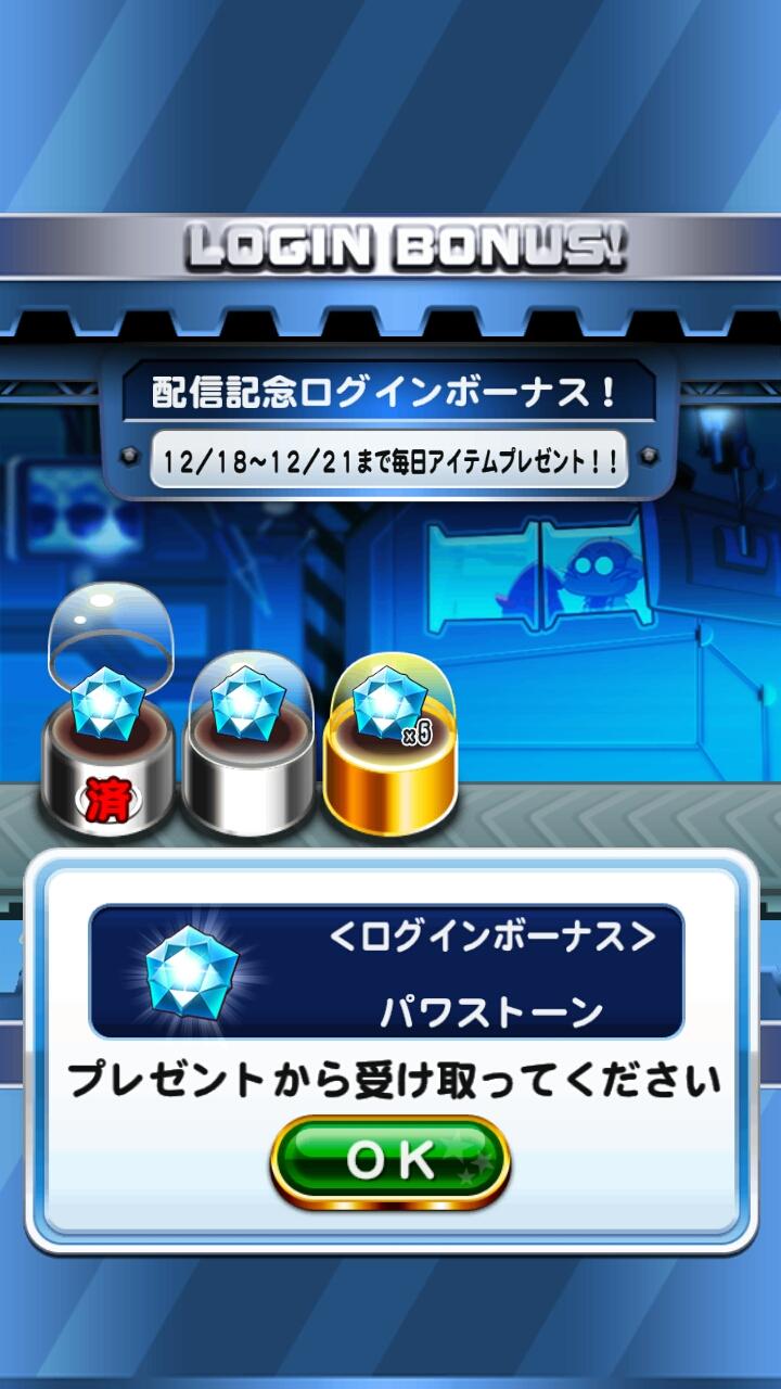 /theme/famitsu/pawapuro/images/junk/ss20141219001.jpg