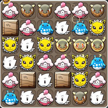 /theme/famitsu/poketoru/SS/EX10/EX10-1.jpg