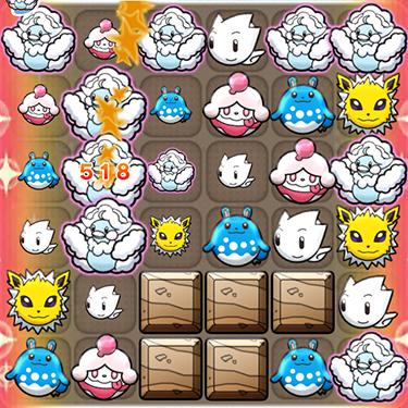 /theme/famitsu/poketoru/SS/EX10/EX10-3.jpg