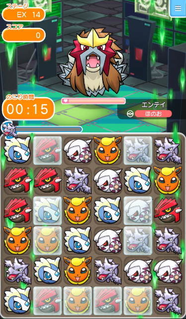 /theme/famitsu/poketoru/SS/EX14