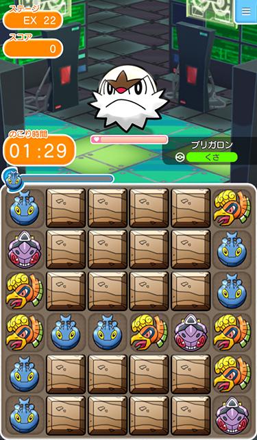 /theme/famitsu/poketoru/SS/EX22.PNG