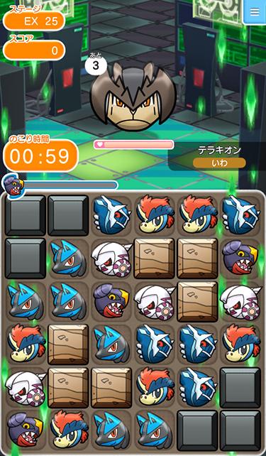 /theme/famitsu/poketoru/SS/EX25.PNG