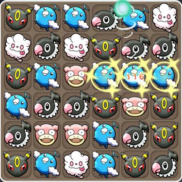 /theme/famitsu/poketoru/SS/EX3/EX3-1
