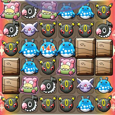 /theme/famitsu/poketoru/SS/EX3/EX3-2