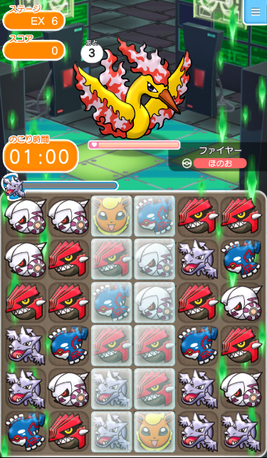 /theme/famitsu/poketoru/SS/EX6.PNG