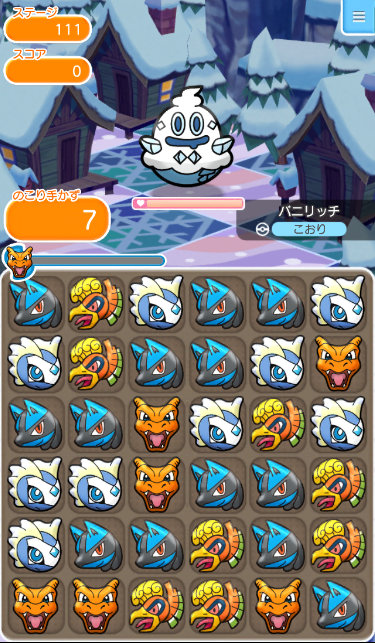 /theme/famitsu/poketoru/SS/ST111