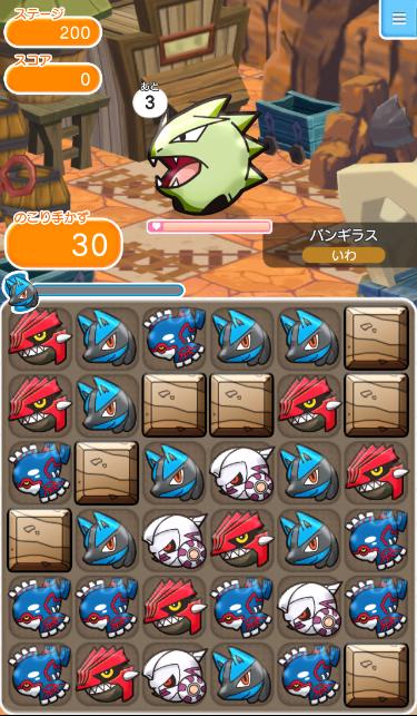 /theme/famitsu/poketoru/SS/ST200.PNG