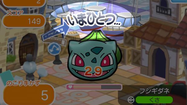 /theme/famitsu/poketoru/howto/c1-image4.jpg