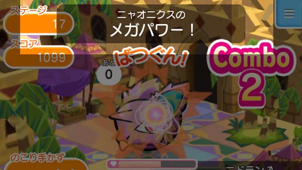 /theme/famitsu/poketoru/howto/c3-image1.jpg