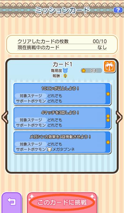 /theme/famitsu/poketoru/howto/ref_upload2