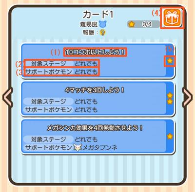 /theme/famitsu/poketoru/howto/ref_upload3