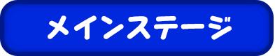 /theme/famitsu/poketoru/toppage/ボタン4-1