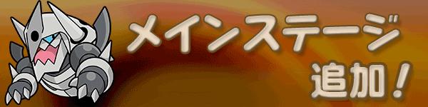 /theme/famitsu/poketoru/toppage/mainadd.png
