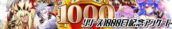 /theme/famitsu/shironeko/ank.jpg