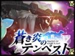 /theme/famitsu/shironeko/banner/4ma01.jpg