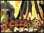 /theme/famitsu/shironeko/banner/4ma02