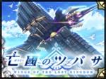 /theme/famitsu/shironeko/banner/4ma03