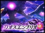 /theme/famitsu/shironeko/banner/4ma04