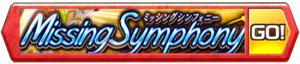 /theme/famitsu/shironeko/banner/MissingSymphony.png