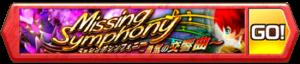 /theme/famitsu/shironeko/banner/MissingSymphony_kyouryoku.png