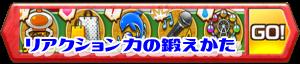 /theme/famitsu/shironeko/banner/asobi2.png