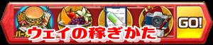 /theme/famitsu/shironeko/banner/baito2