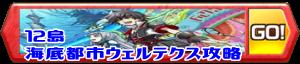 /theme/famitsu/shironeko/banner/banner_12land