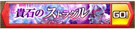 /theme/famitsu/shironeko/banner/banner_13_k