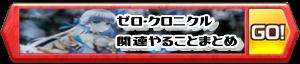 /theme/famitsu/shironeko/banner/banner_3years.png